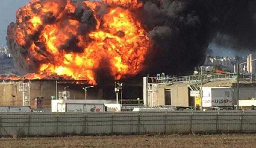 Israel – Bazan Refinery Fire – Video